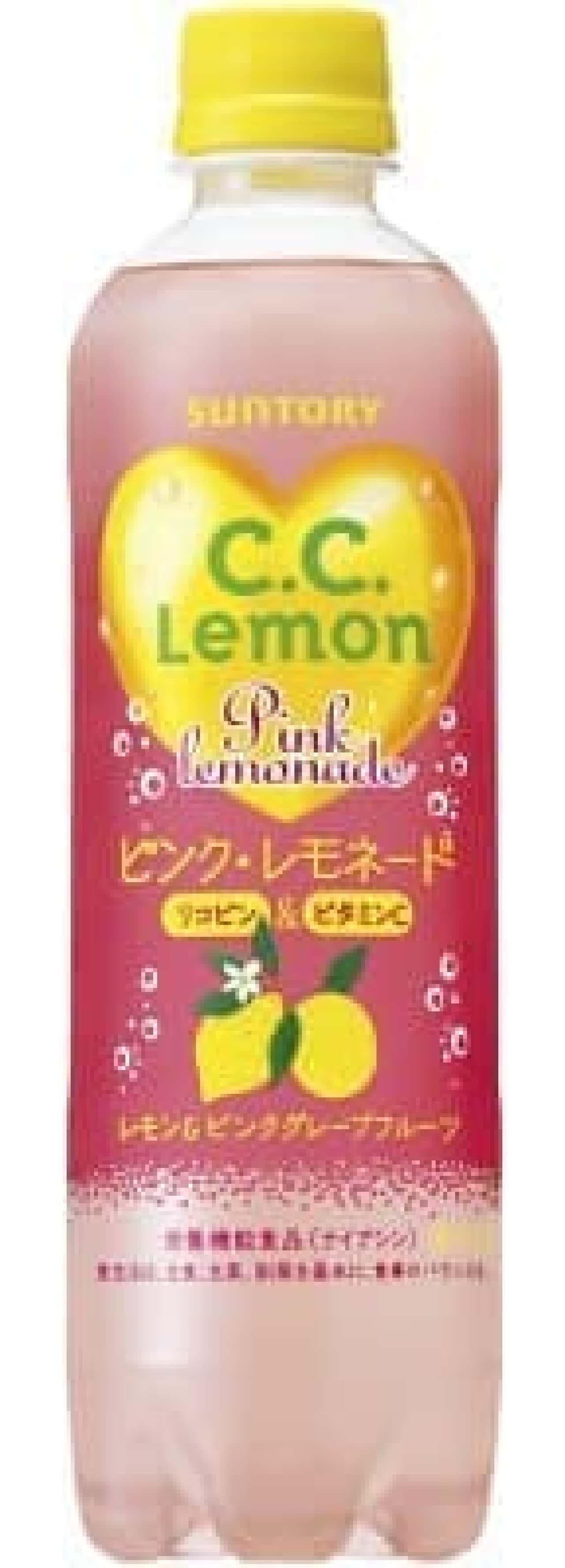 """C.C.レモンに""""ピンク・レモネード""""味登場"""
