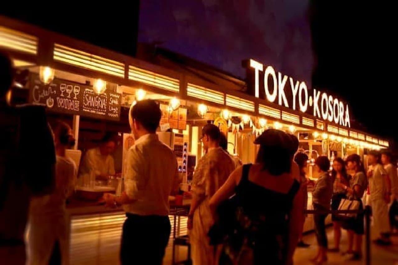 昨年好評だった「Roof Top Beer Garden 東京小空」の様子