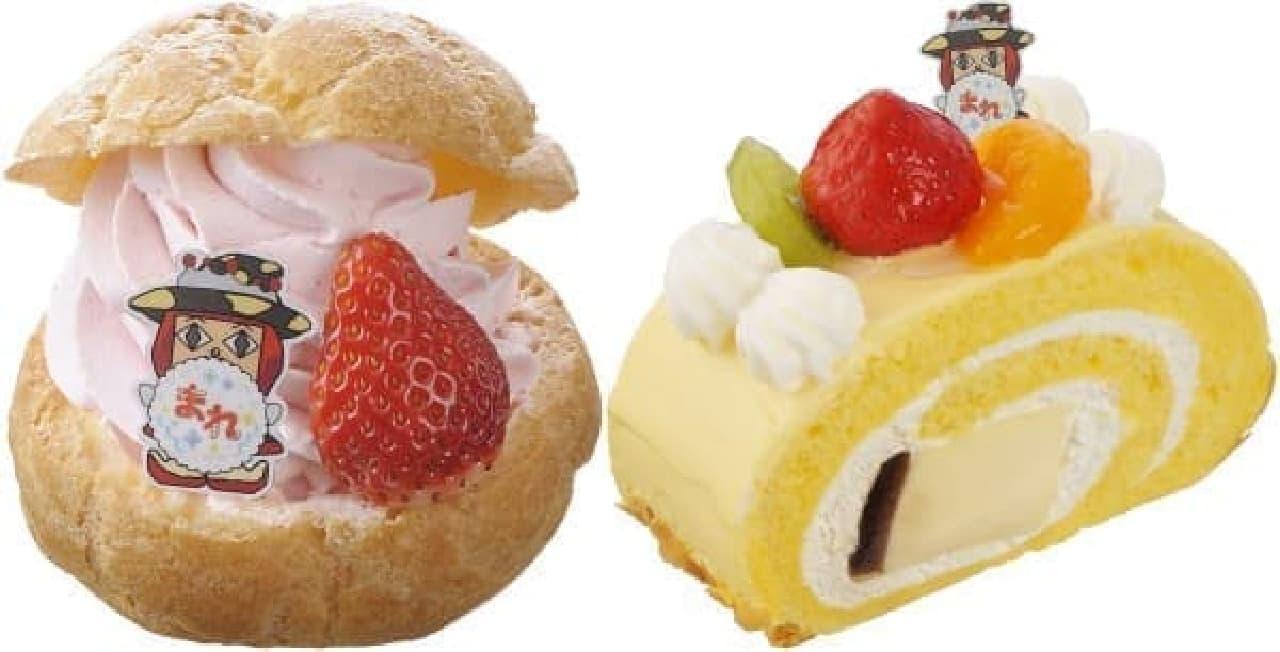苺のクリームシュー(左)、プリンフルーツロール