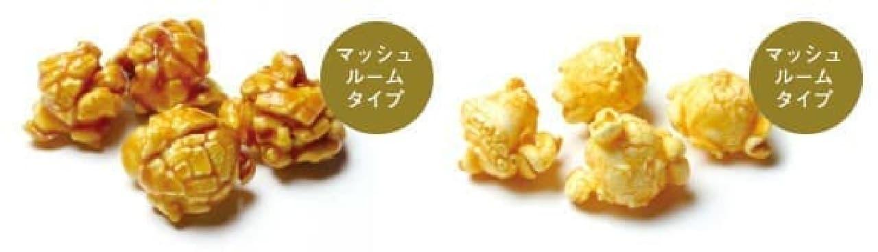 左:ソルティキャラメル&マカダミアン 右:ゴールデンバター