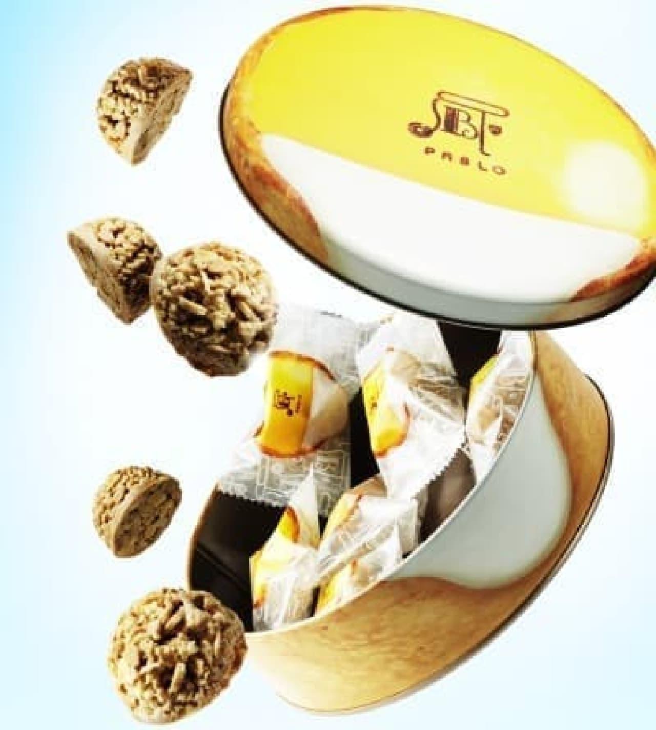 チーズタルトをイメージしたチョコクランチ!