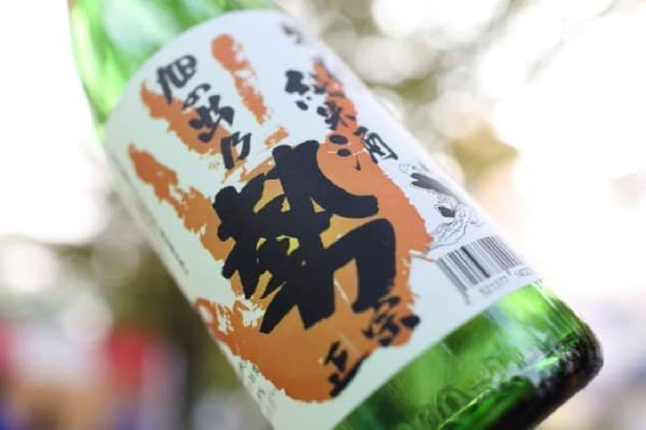 屋外で思いっきり日本酒を楽しもう!
