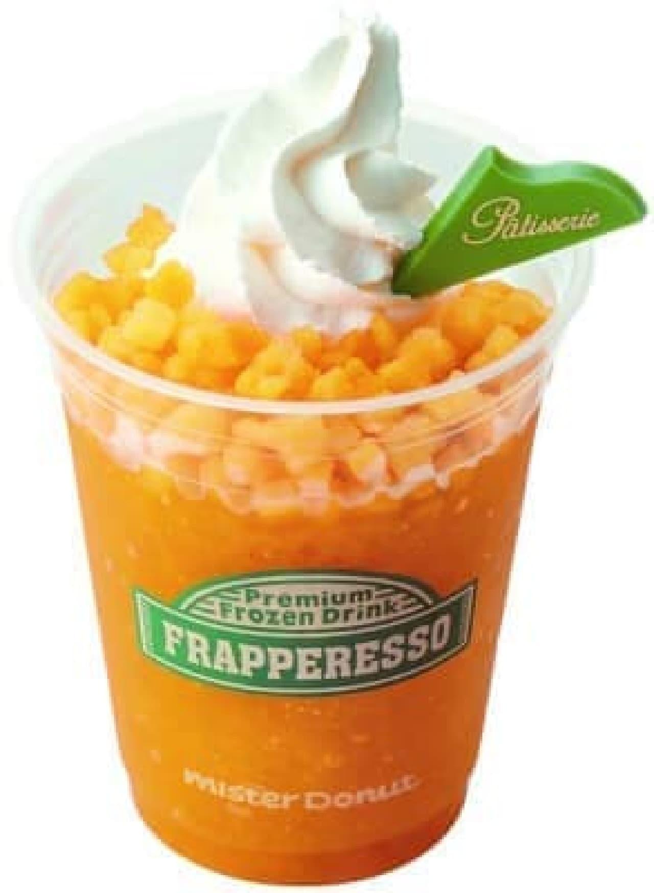 冷凍マンゴー果肉入り「ダブルマンゴー フラペレッソ」