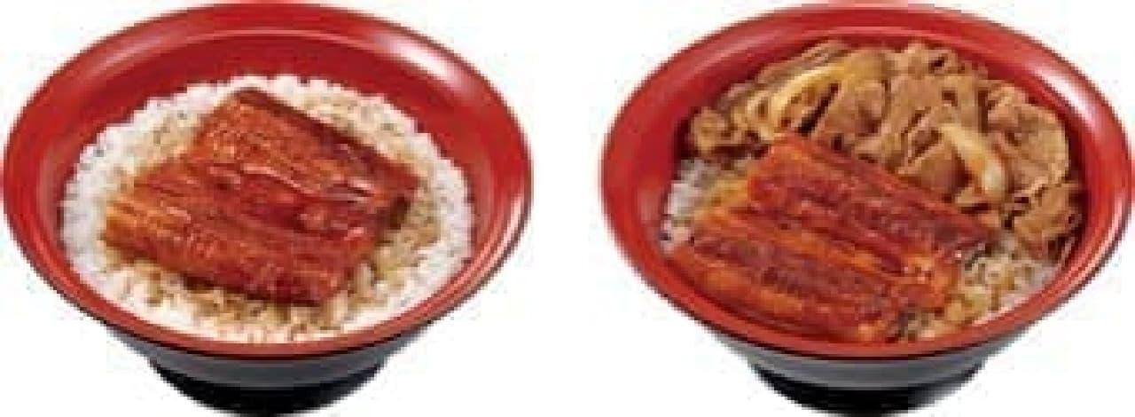 うな丼を食べてスタミナつけよう!  (写真右は、同じく夏限定の「うな牛」)