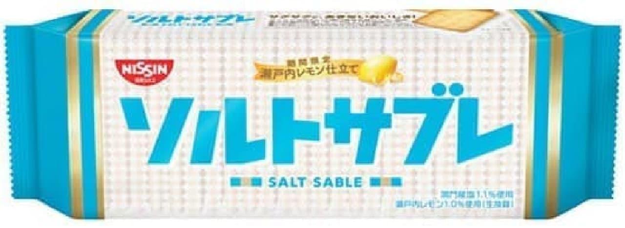 塩×レモンでさわやかな夏のサブレ