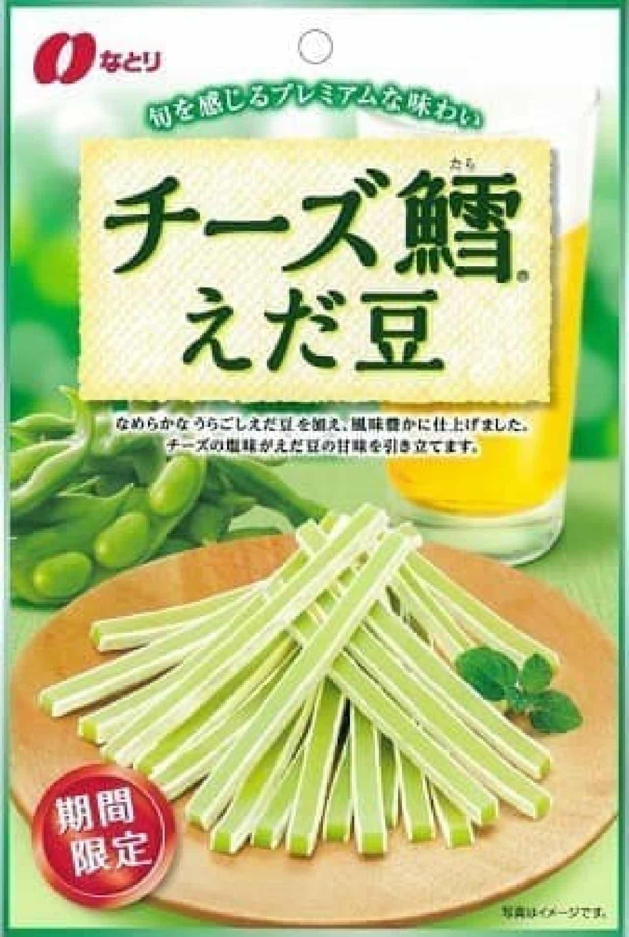 """鮮やかな緑色が夏らしい""""チーたら""""登場!"""
