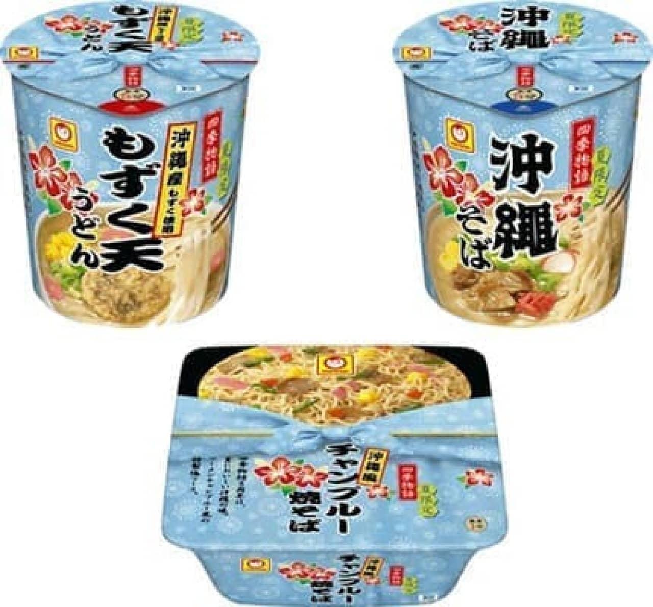 夏限定・沖縄がテーマのカップ麺が登場!