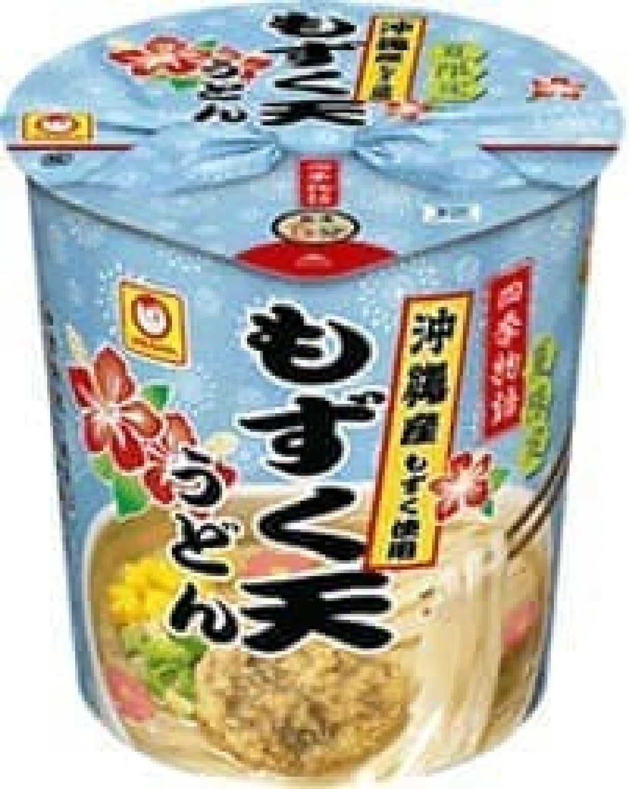 沖縄産もずくの天ぷら入りうどんも