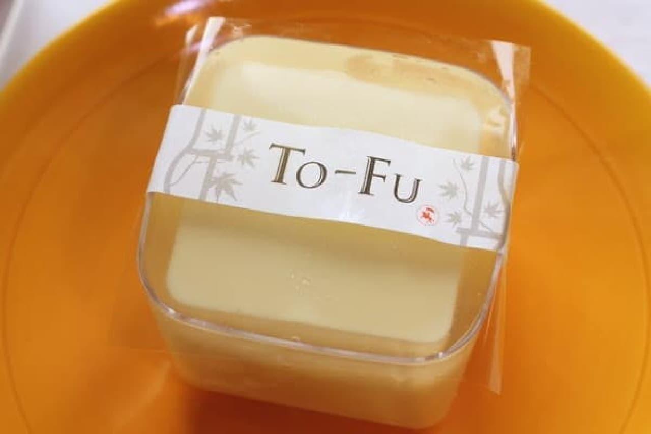 ミラノ万博でも紹介、「豆乳クリーム」のスイーツ「TO-FU」
