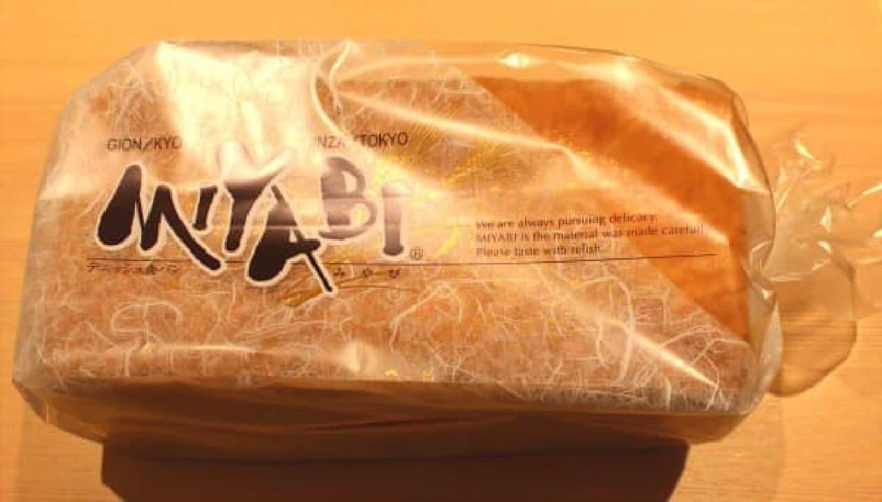 写真の L サイズは食パン2斤分