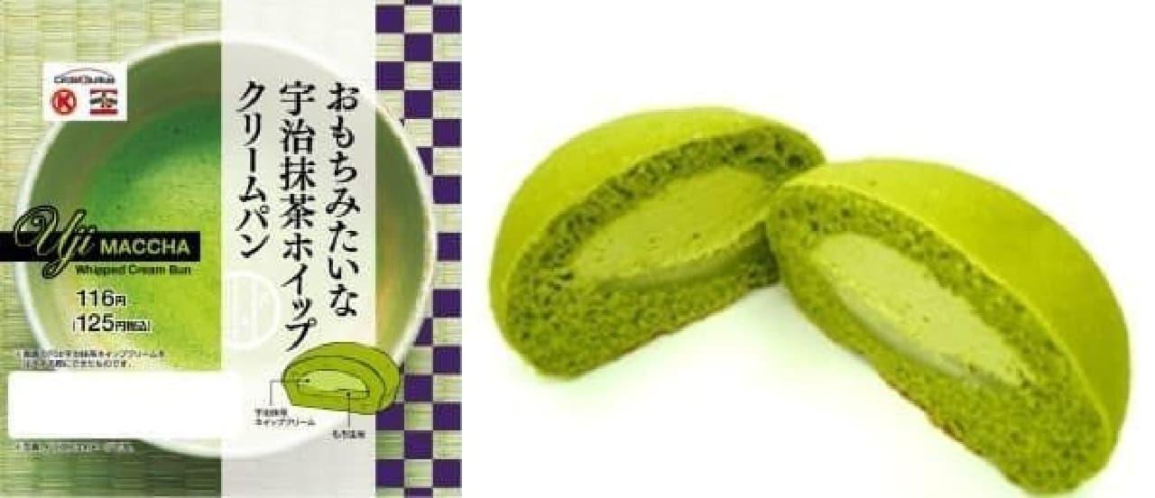 パンなのに、和菓子みたい!