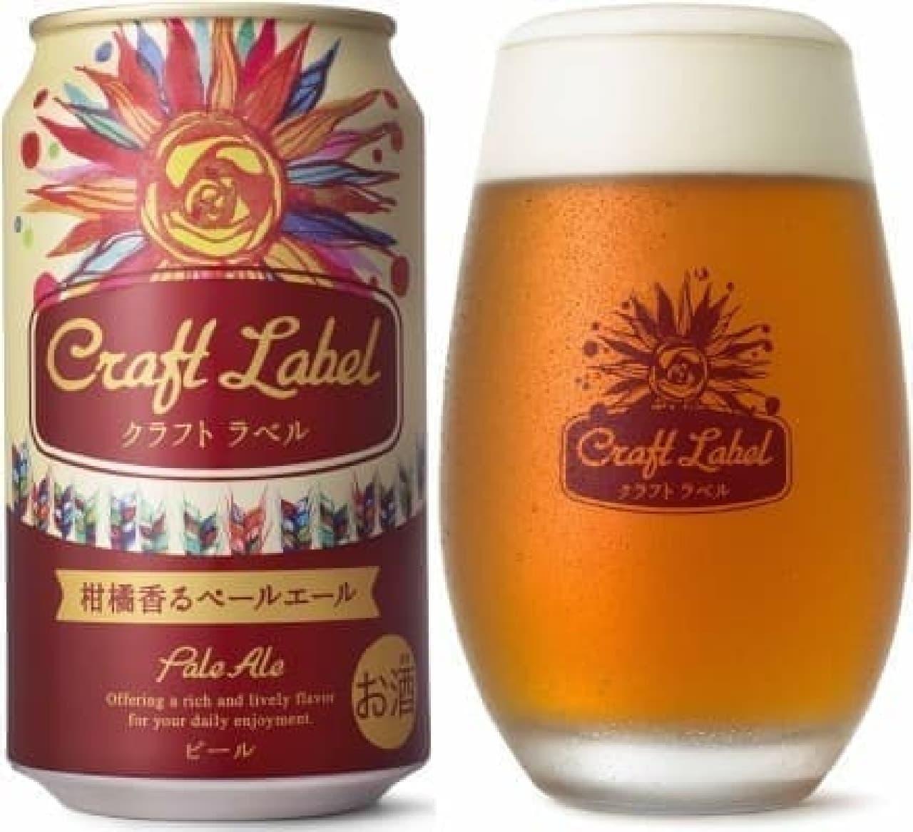 サッポロのクラフトビール1号が誕生!樽生が飲めるぞ!