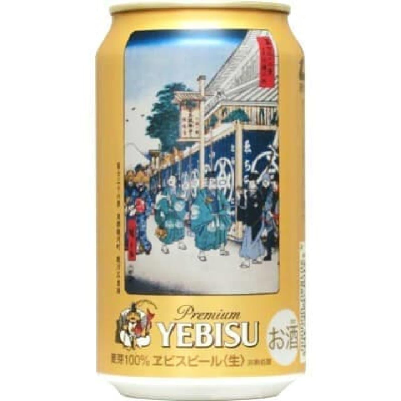 浮世絵がデザインされた三越限定ヱビスビール