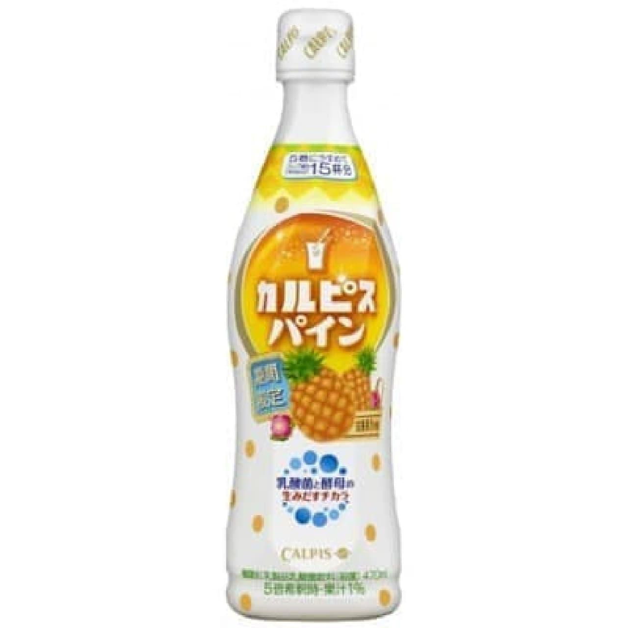 完熟パインアップル果汁入りカルピス登場