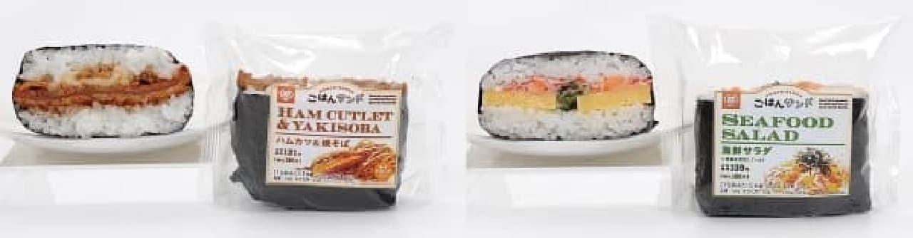 ハムカツ&焼そば(左)と海鮮サラダ(右)