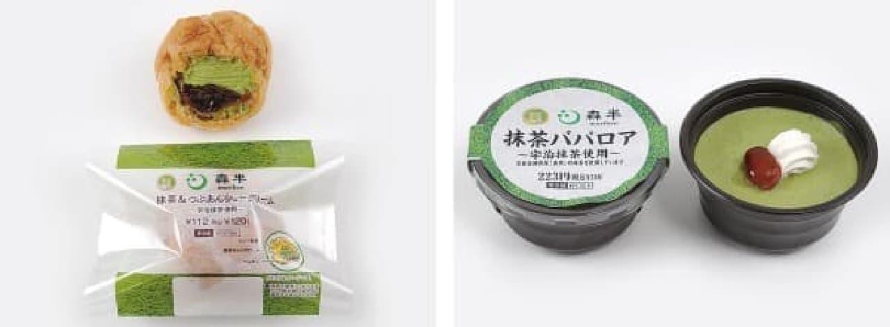抹茶&つぶあんシュークリーム(左)、抹茶ババロア(右)