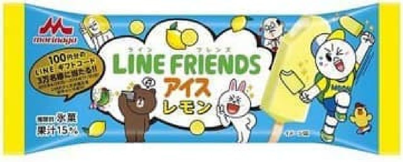 LINEフレンズアイスに「レモン」登場!