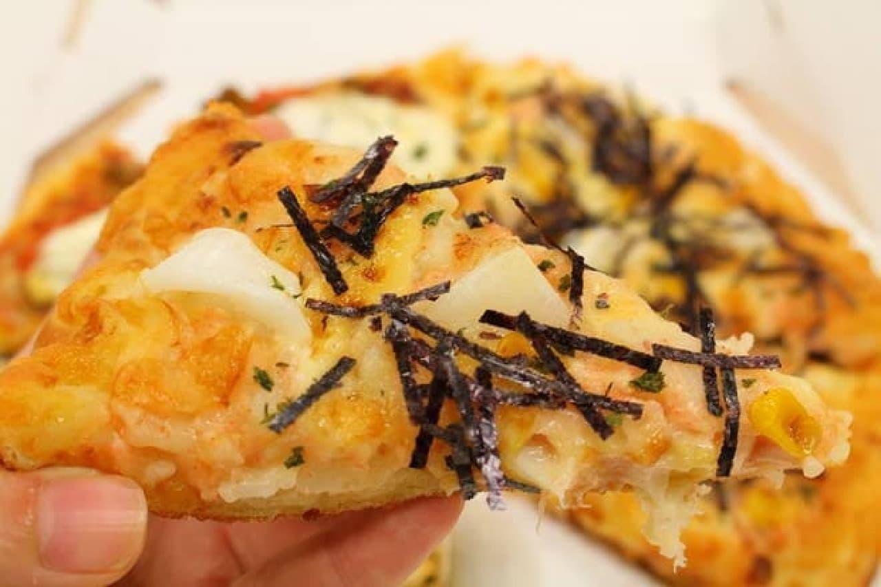 九州から全国へ!ピザーラの「もち明太子ピザ」を食べてみた