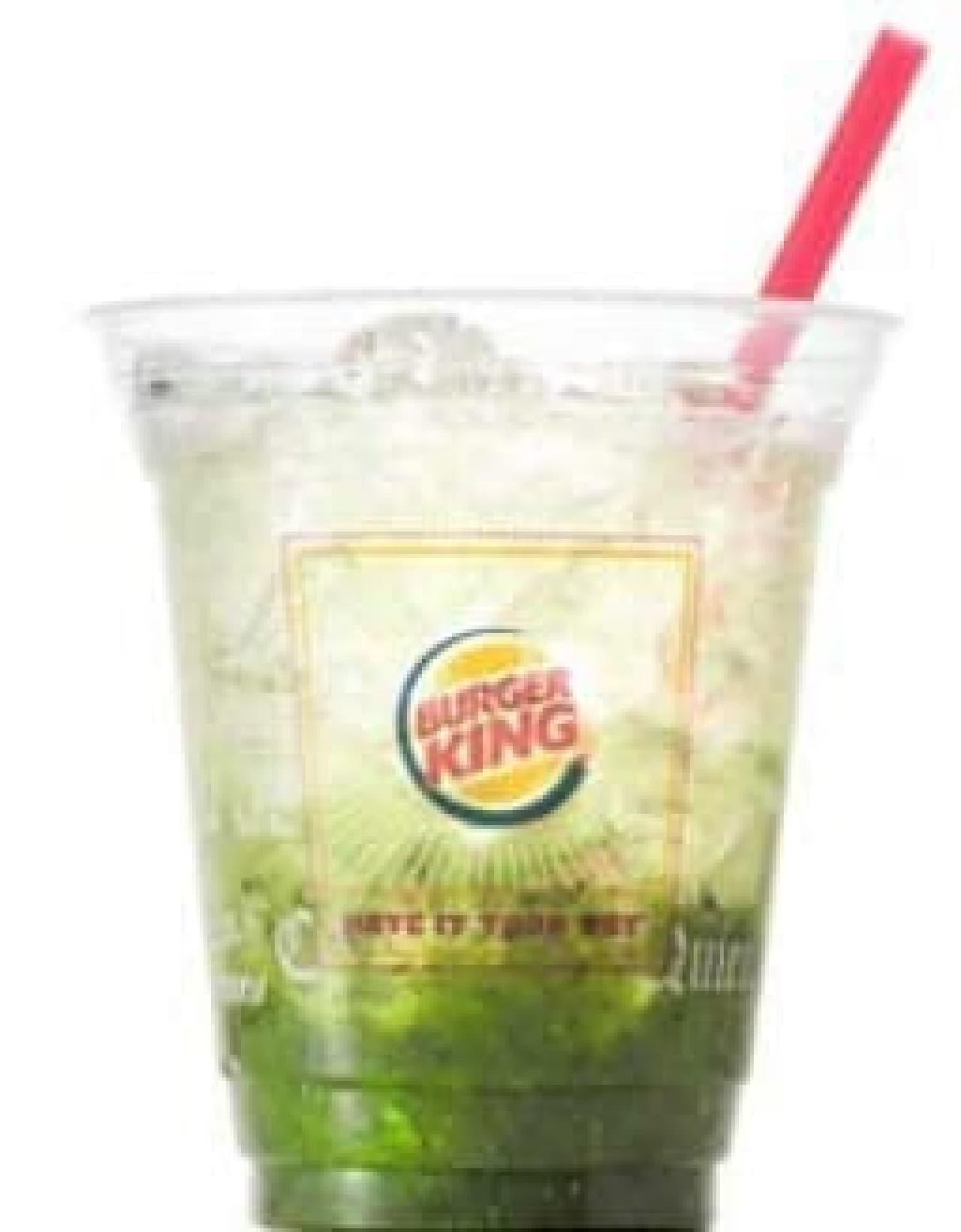 野菜たっぷり「グリーン スパークリング」