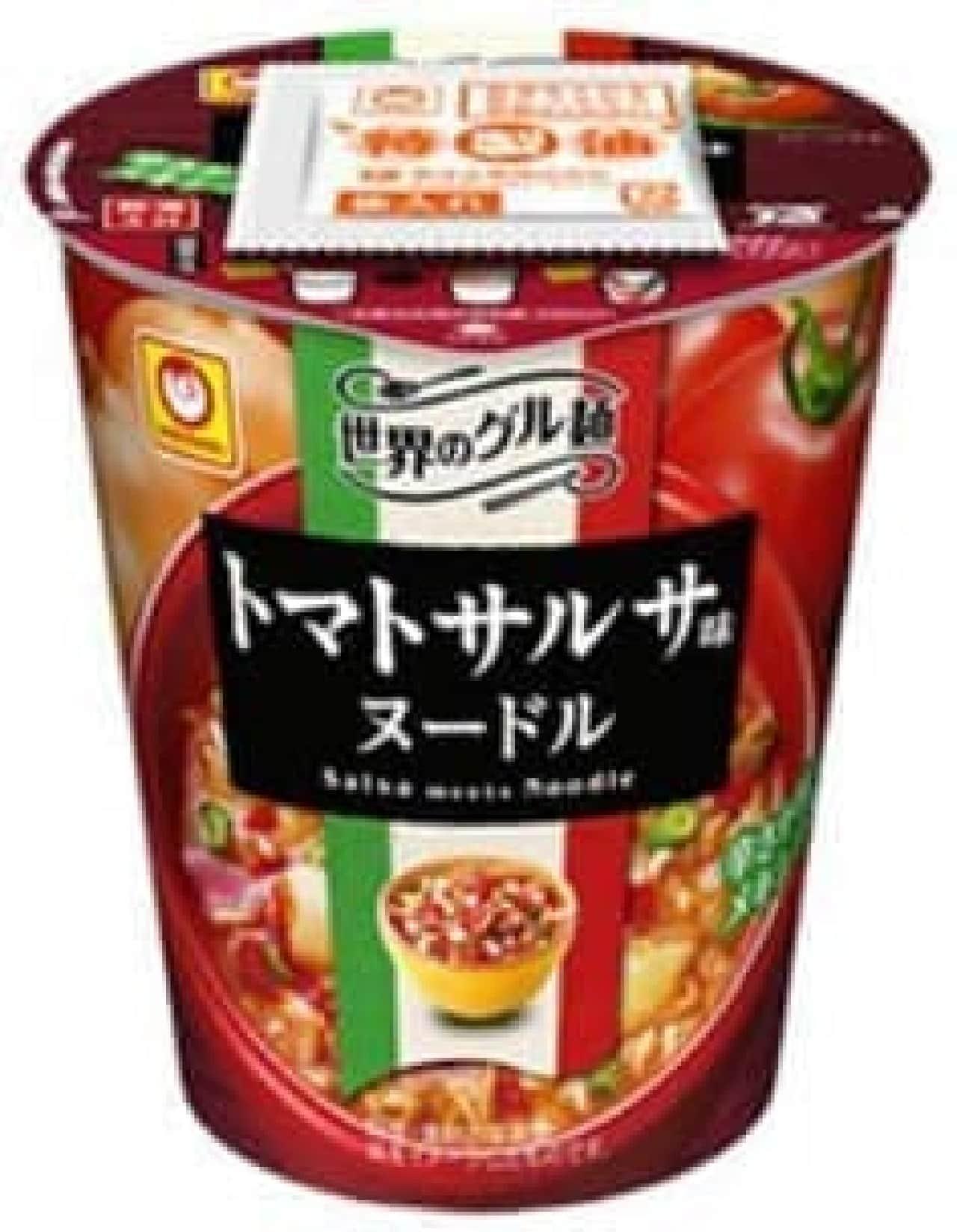 """メキシコの調味料""""サルサ・ロハ""""をイメージ"""