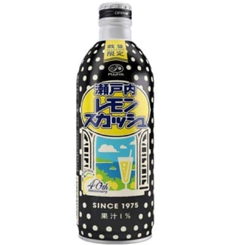 瀬戸内レモン果汁のレモンスカッシュ登場