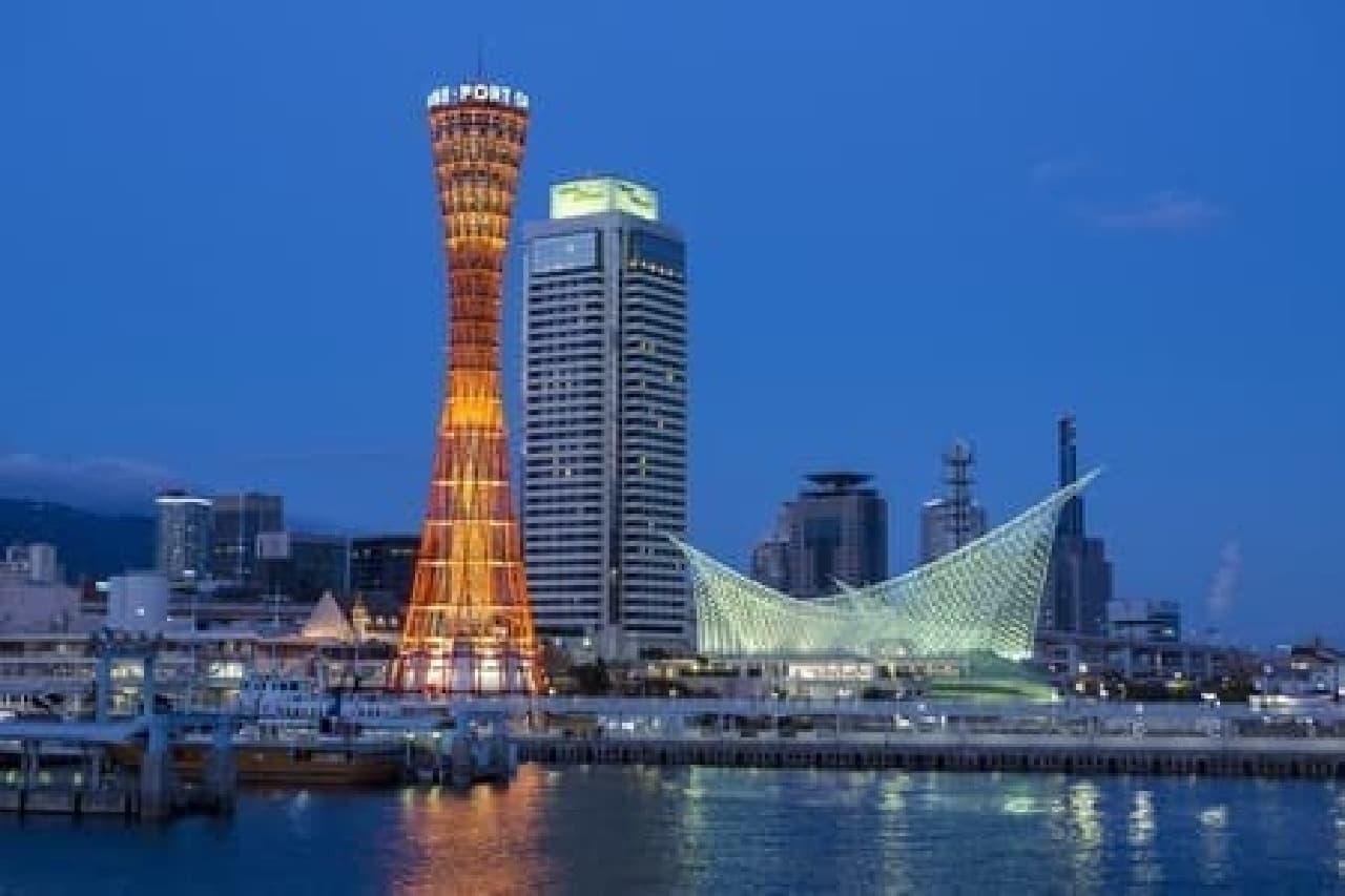 ボトルにデザインされた神戸港の景色