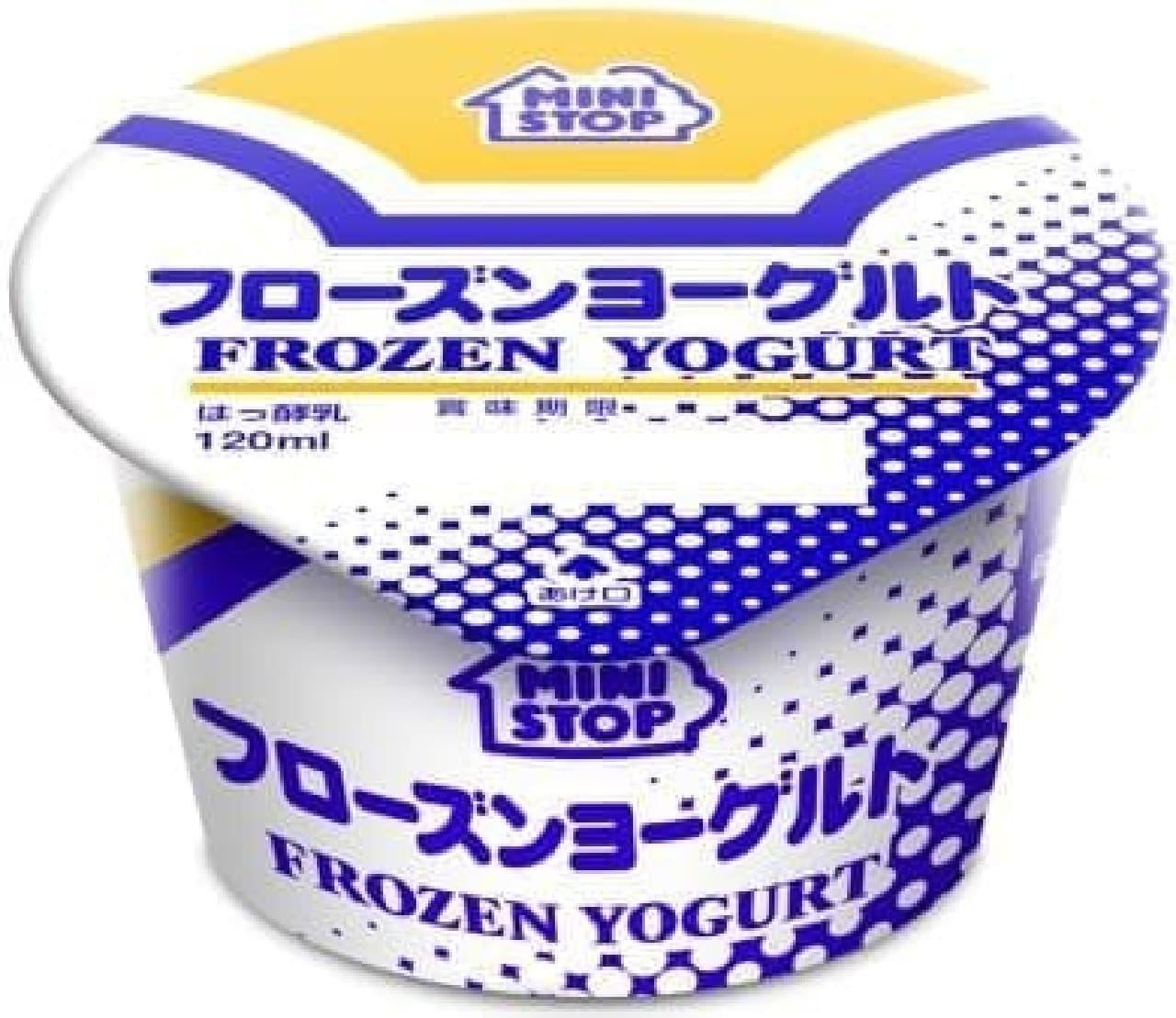 「ソフトクリーム バニラ」と並ぶロングセラー、フローズンヨーグルト
