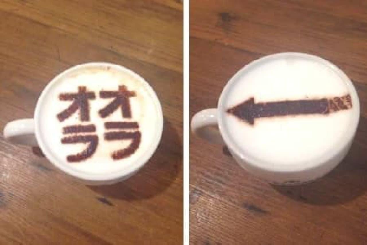 左から「承太郎のオラオラチャーイ」「to be continued チャーイ」