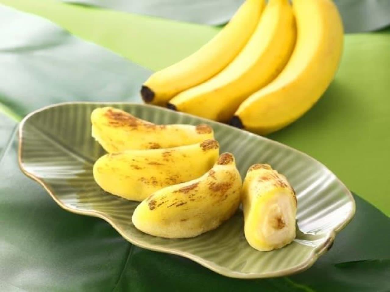 """まるで本物の""""完熟バナナ""""みたい!"""