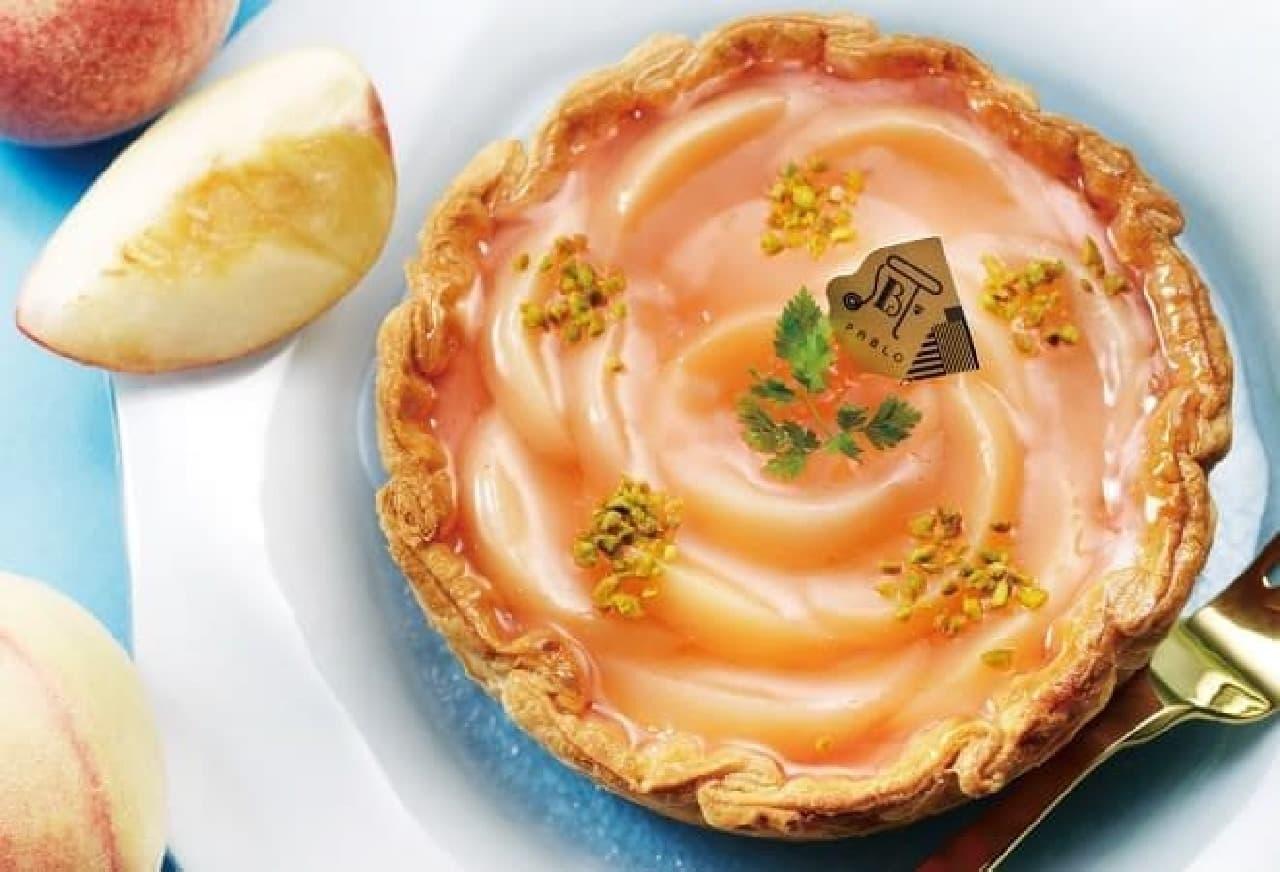 ジューシーな桃とレモンクリームのおいしさがギュッ!