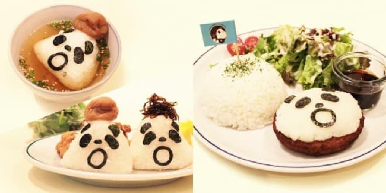 左:パンダのおにぎり&お茶漬けセット 右:オトナのお子さまランチ