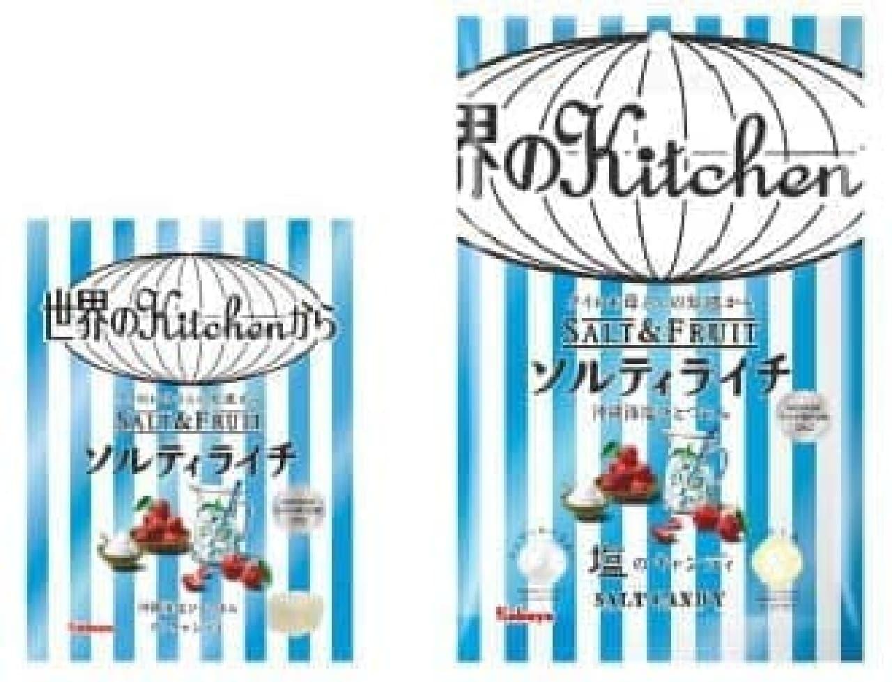 """""""ソルティライチ""""がグミ&キャンディに!"""