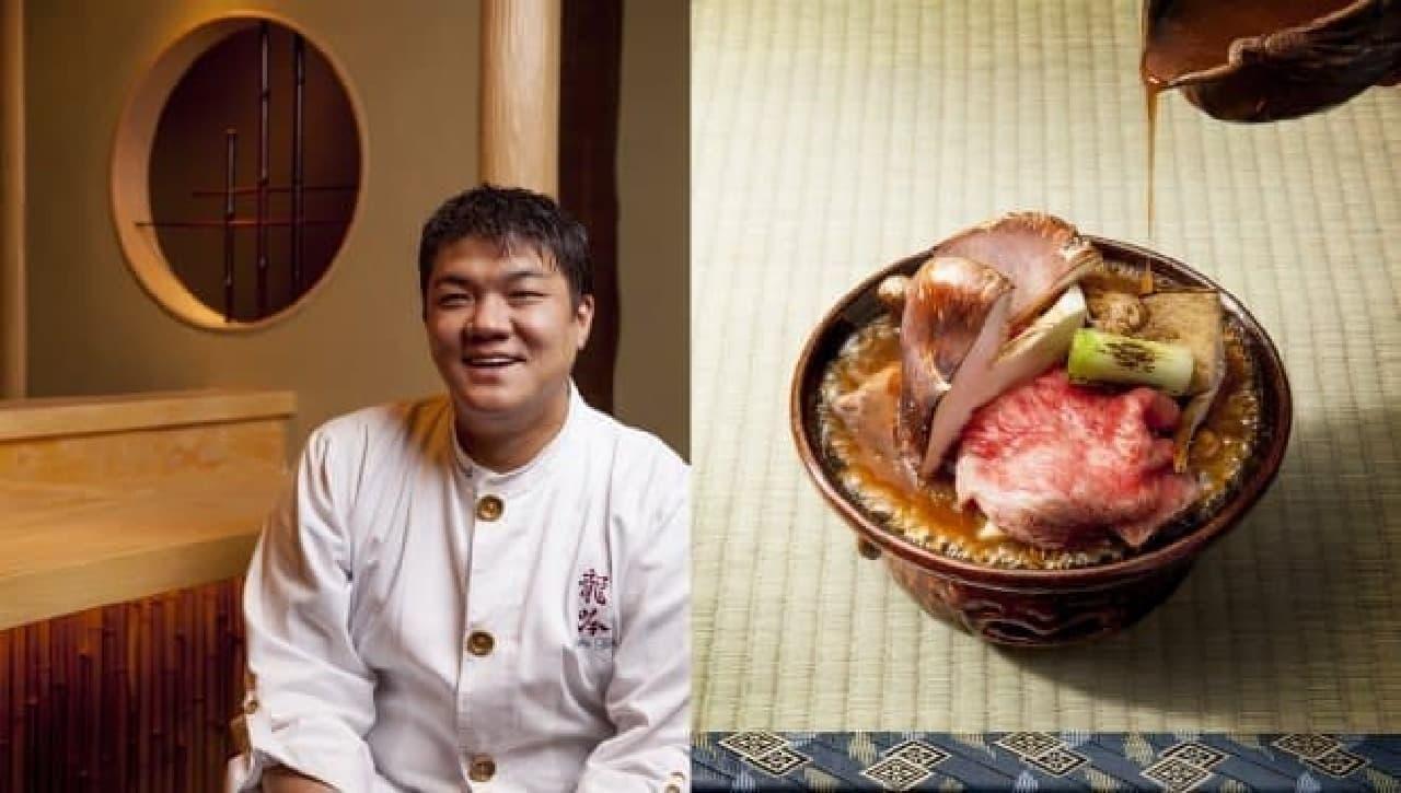 29位には日本料理 龍吟が