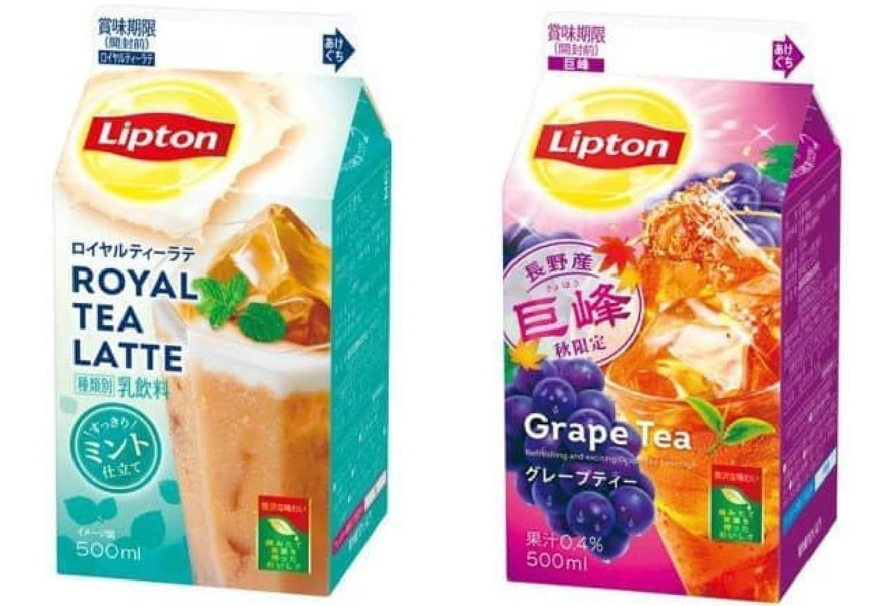 リプトン紅茶に新フレーバー2種登場