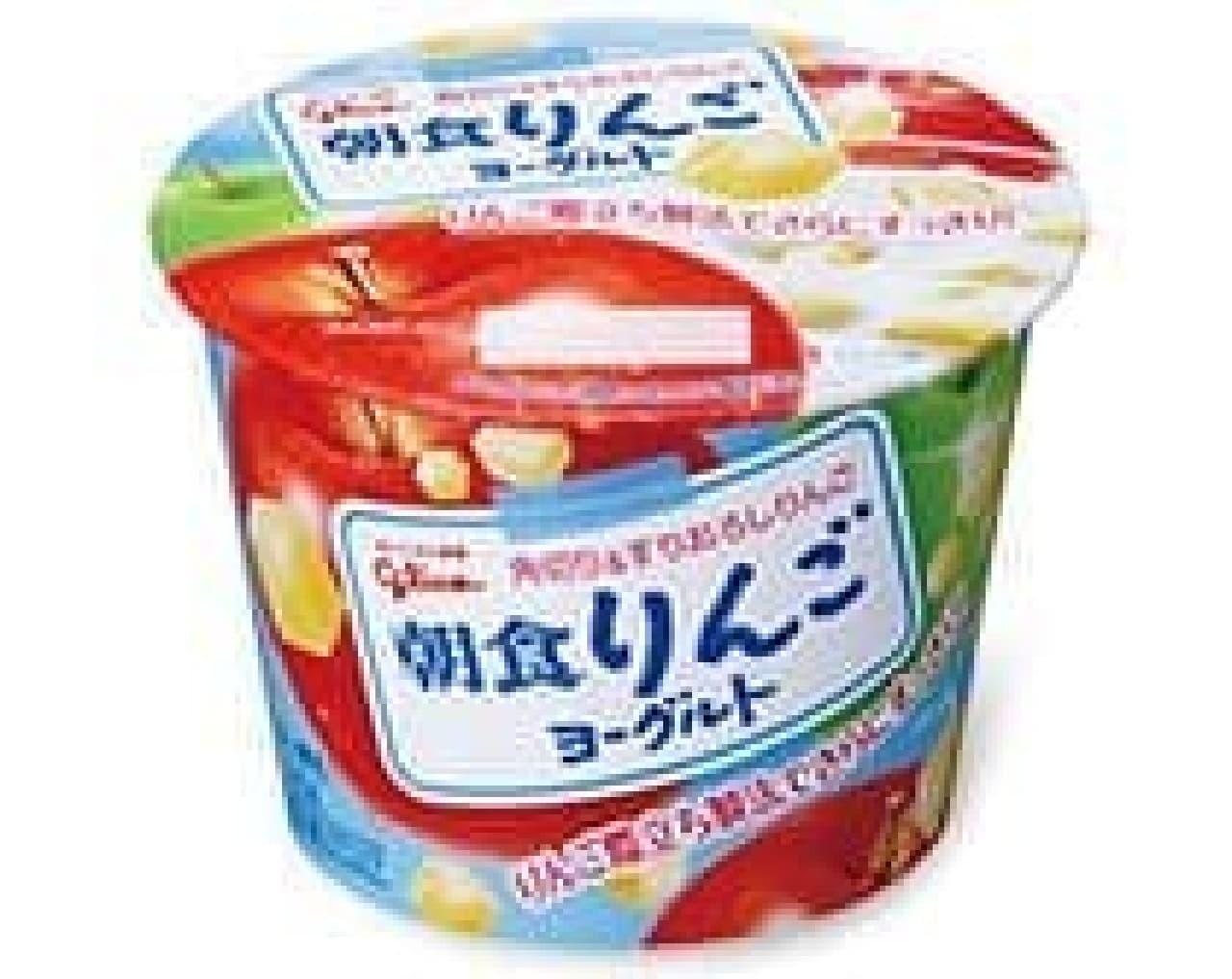 朝食りんごヨーグルト  (出典:グリコ乳業公式サイト)