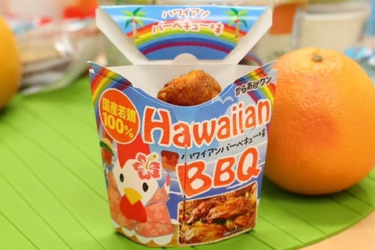甘くてスモーキー?「からあげクン ハワイアンバーベキュー味」