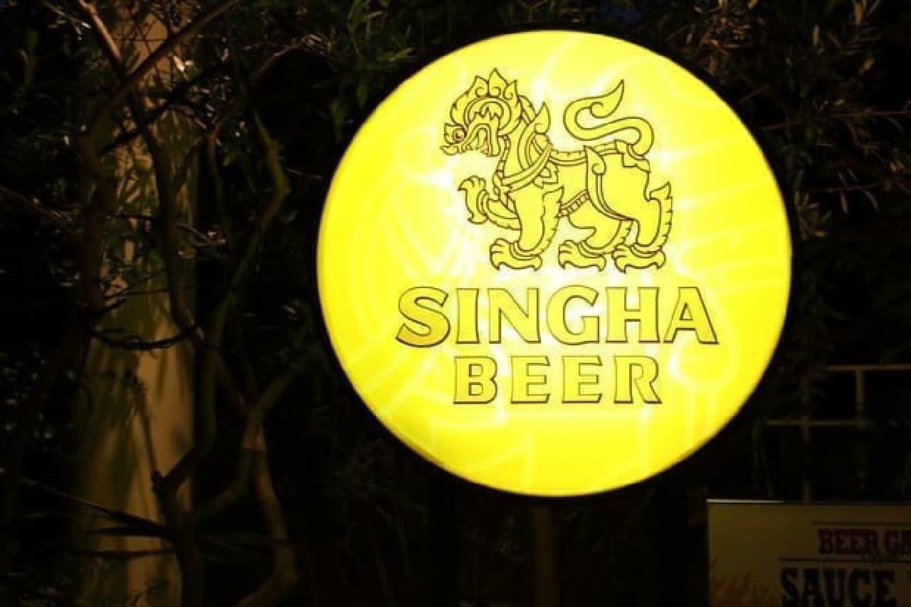 シンハーは、タイ王室公認のビールです