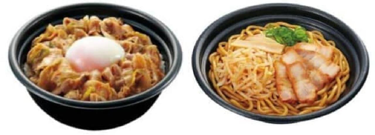 看板メニュー「すた丼」も!(画像左)