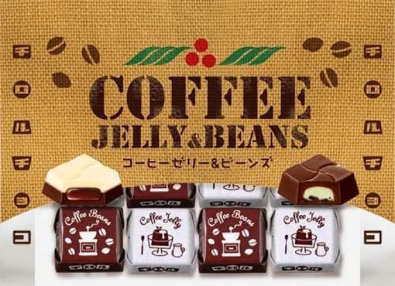 コーヒー豆を入れる麻袋風のパッケージがおしゃれ