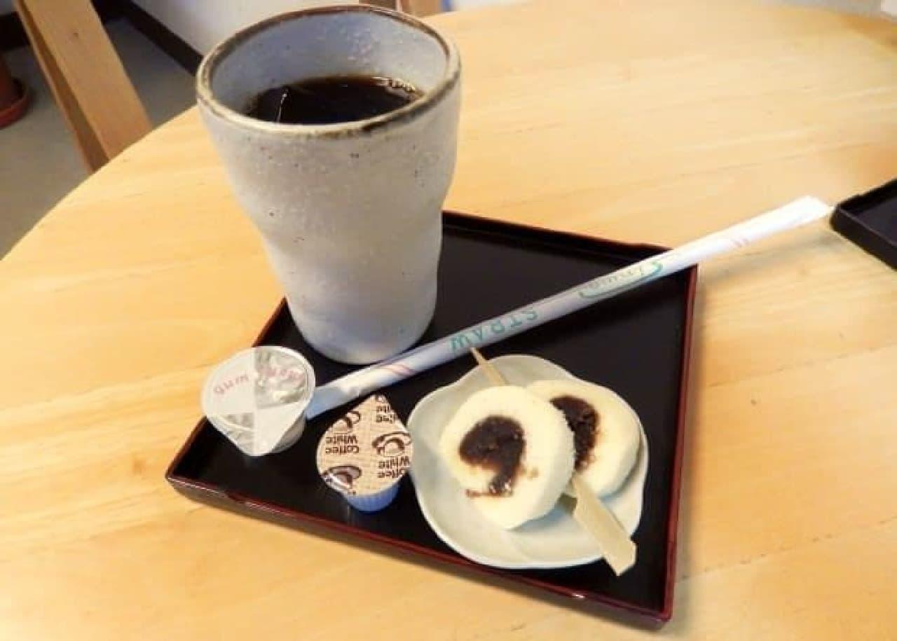 アイスコーヒー タルト付き