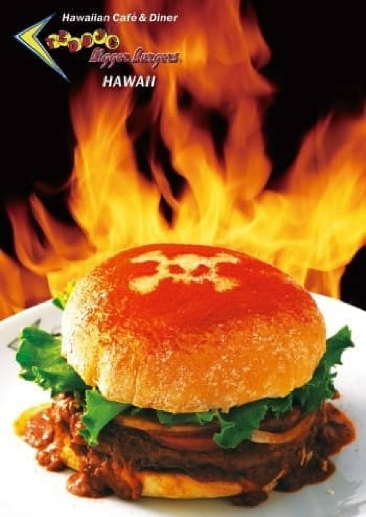 """この夏は""""世界一辛い""""ハンバーガーに挑むのだ…!"""