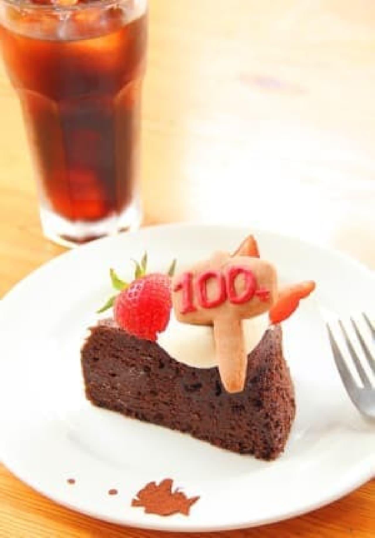 写真は「100tハンマーケーキ」