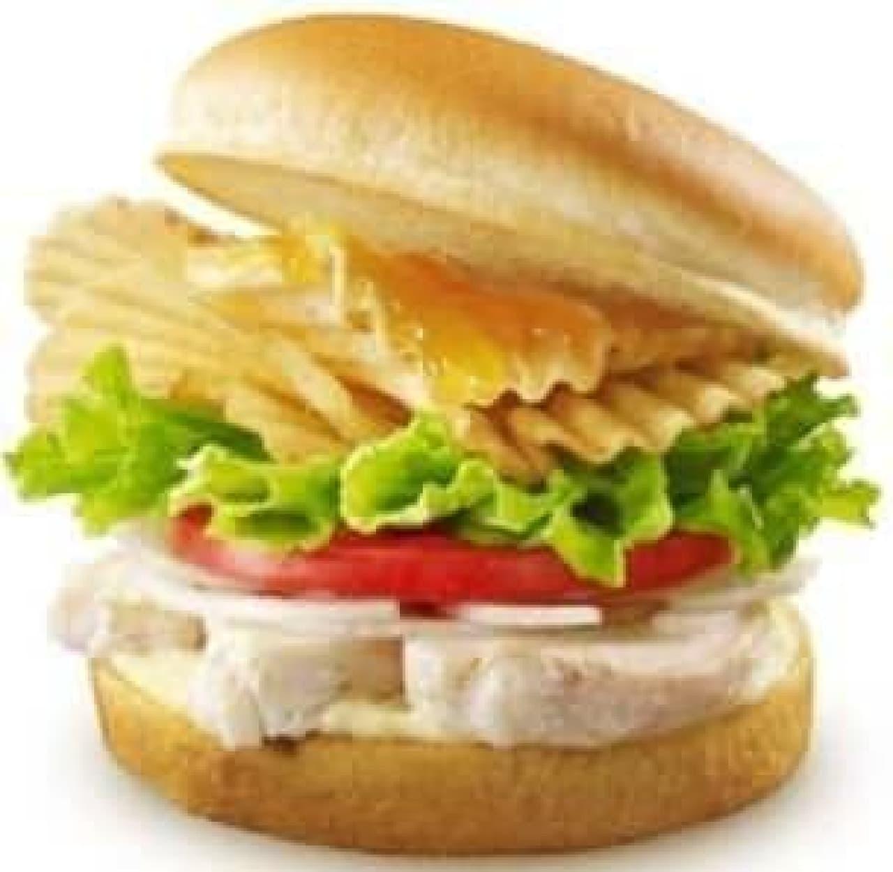 サラダチキンポテトチップスバーガー(コンソメWパンチソース)