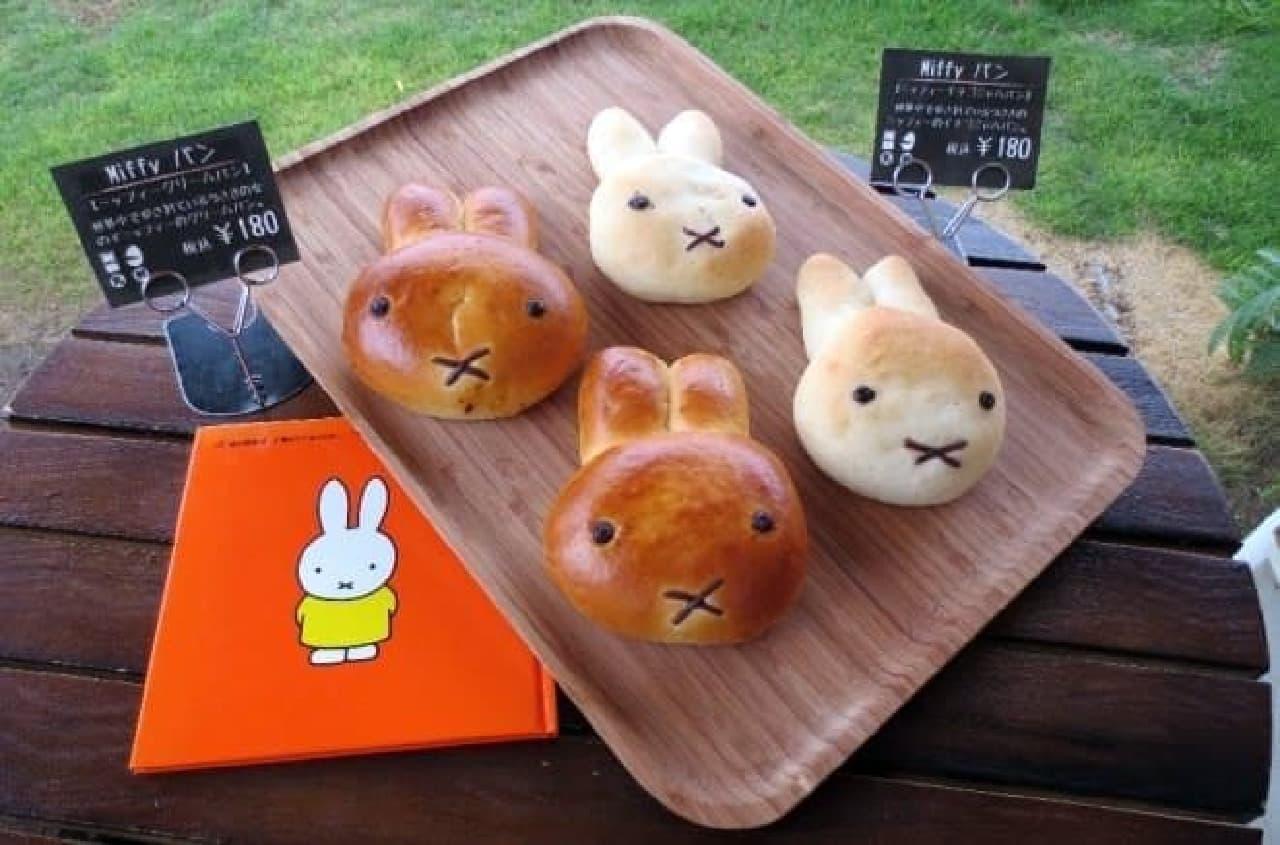 """世界中で愛されている""""ミッフィー""""が甘いパンに!"""