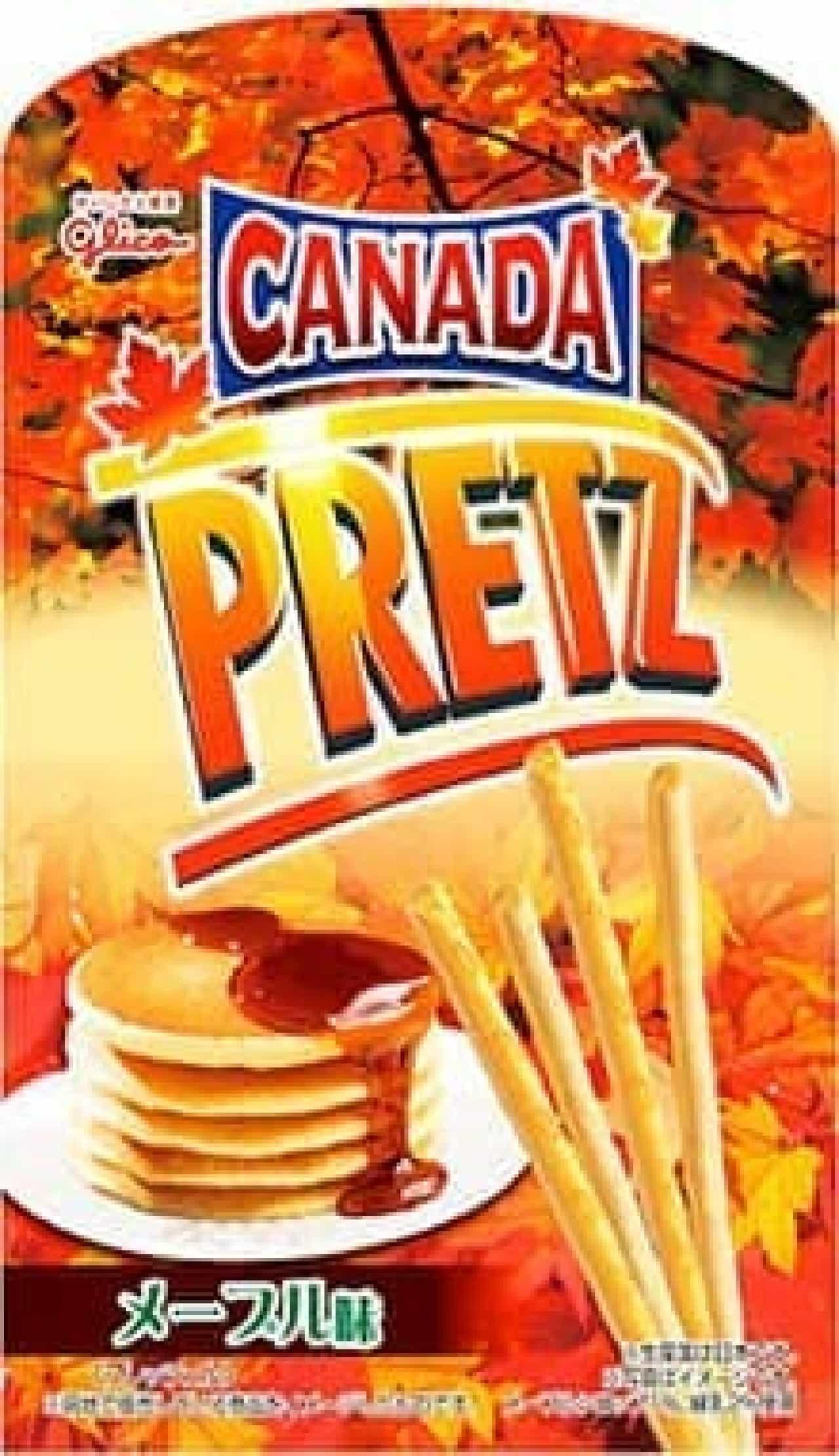 カナダといえば!の「メープル味」