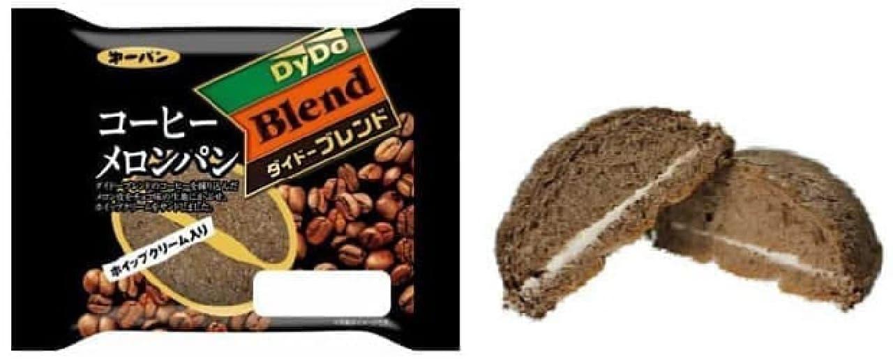 コーヒー生地×チョコ生地のメロンパン!