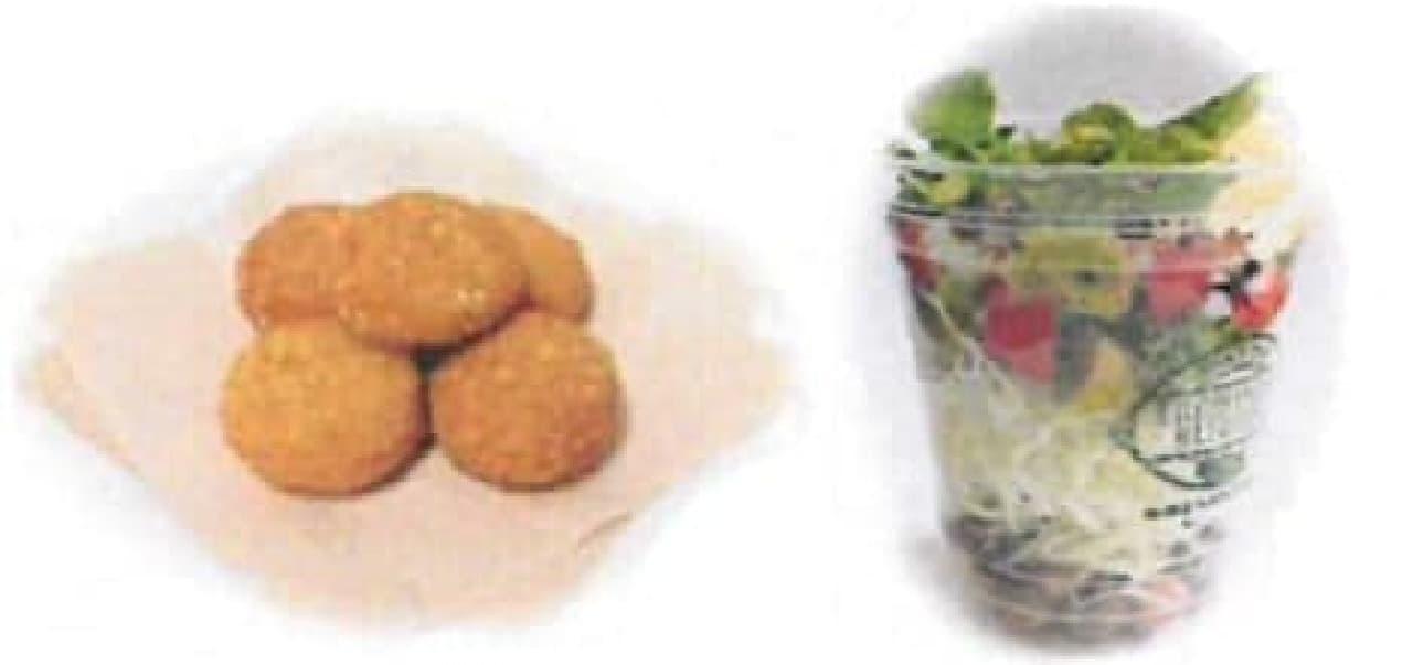 左から「アボカドコロッケ」「クレソン&アボカドサラダ」