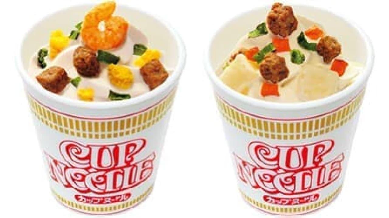 カップヌードル味のソフトクリーム…!?
