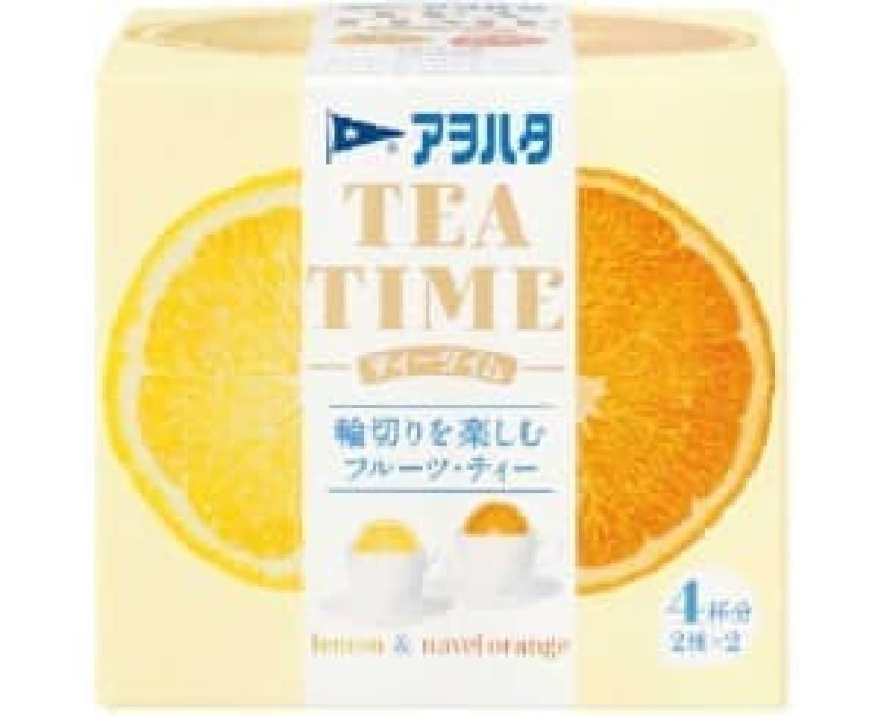 """""""食べるフルーツティ""""が登場!"""