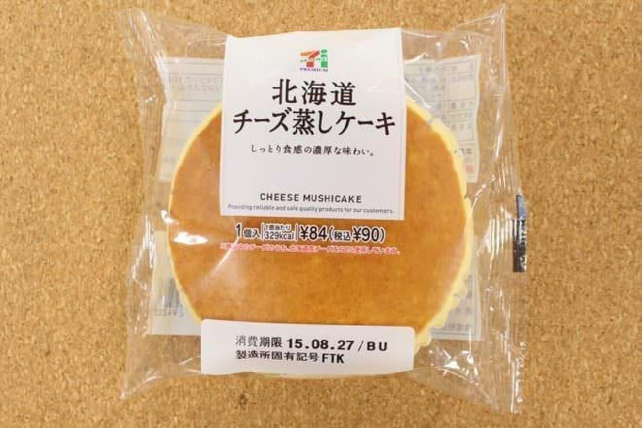 セブンイレブン「北海道チーズ蒸しケーキ」
